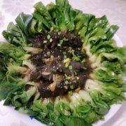海参小白菜的做法
