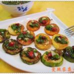 蒜辣蔬菜煎