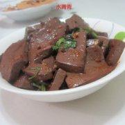 黑豆豉煮猪血的做法
