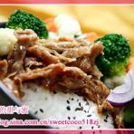鲜蔬牛肉饭的做法