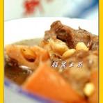 牛尾豆藕汤的做法