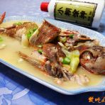 清炖红娘鱼