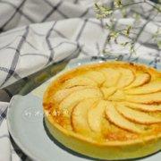 杏仁苹果派的做法
