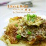 潮汕菜脯蛋的做法
