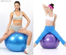 健身球的健身方法