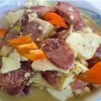 香肠炖豆腐