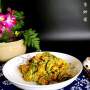 花椒芽炒蛋的做法