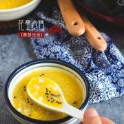 薏米苞谷粥的做法