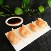 火龙果皮水饺的做法