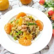桔香虾仁炒饭的做法