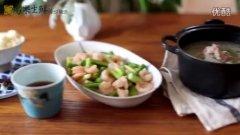 凉拌秋葵,虾仁芦笋,冬瓜排骨汤的做法视频