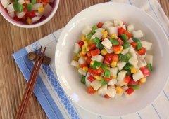健康什锦蔬菜山药粒的做法视频