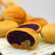 紫薯酥的做法