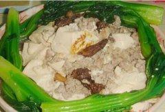 羊肚菌烧豆腐的做法视频