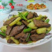 黄反炒猪肝的做法