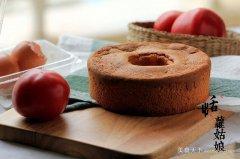 番茄酱戚风蛋糕的做法