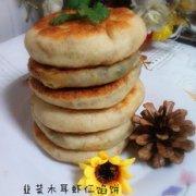 韭菜木耳虾仁馅饼的做法