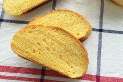 奶香胡萝卜面包的家常做法