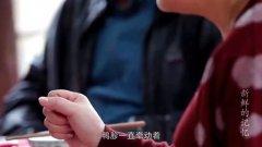 中国人的零食:第二集 新鲜的记忆