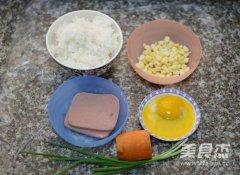 火腿胡萝卜炒饭的做法