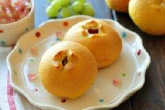 南瓜蔓越莓乳酪包的家常做法