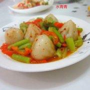 芹菜糯米包的做法