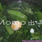 芥菜咸蛋汤的做法