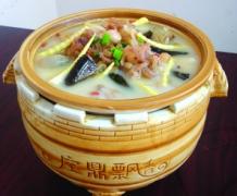 【鳝鱼汤的做法】苦瓜鳝鱼汤_山药鳝鱼汤