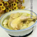 竹荪山药老鸡汤的做法