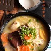 家乐浓汤蔬菜煲的做法