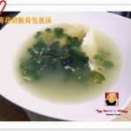 胡椒薄荷香菜荷包蛋汤的做法