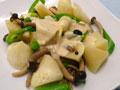 腐乳美乃滋蔬菜沙拉 《茭白筍1》的做法