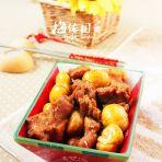 栗子焖羊肉的做法
