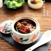 罗汉果山药排骨汤的做法