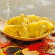 年夜饭三鲜金饺的做法