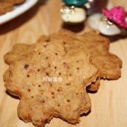 胡萝卜红糖燕麦饼干的做法
