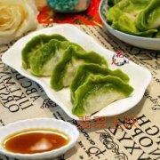 翡翠玉饺的做法