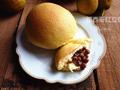 墨西哥红豆包的做法