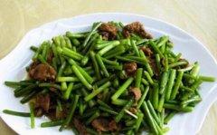 青蒜苗炒羊肉的做法视频