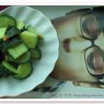花生酱拌黄瓜