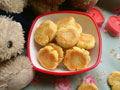蛋黄小小酥的做法