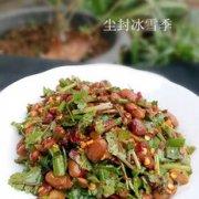 香菜拌豆豉的做法