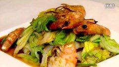 大虾烧白菜的做法视频