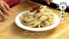 明湖脆藕的做法的做法视频