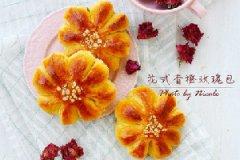 养颜花式香橙玫瑰包的家常做法