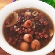 赤小豆薏米莲子汤的做法