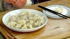 羊肉圆葱水饺的做法视频