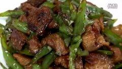 辣椒炒肉的做法视频
