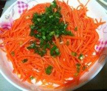 【胡萝卜怎么切丝】胡萝卜的家常做法_胡萝卜怎么做好吃