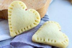 爱心果酱夹心饼的家常做法